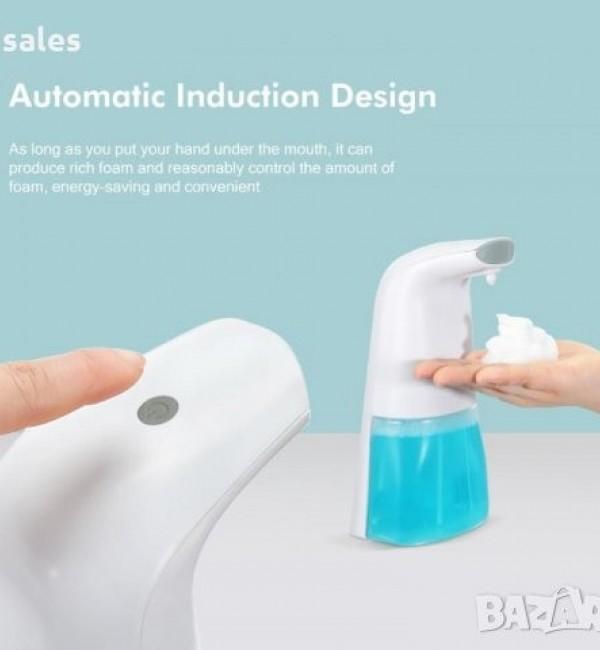 Автоматичен диспенсър Automat, сапун и веро, индукционна течна пяна