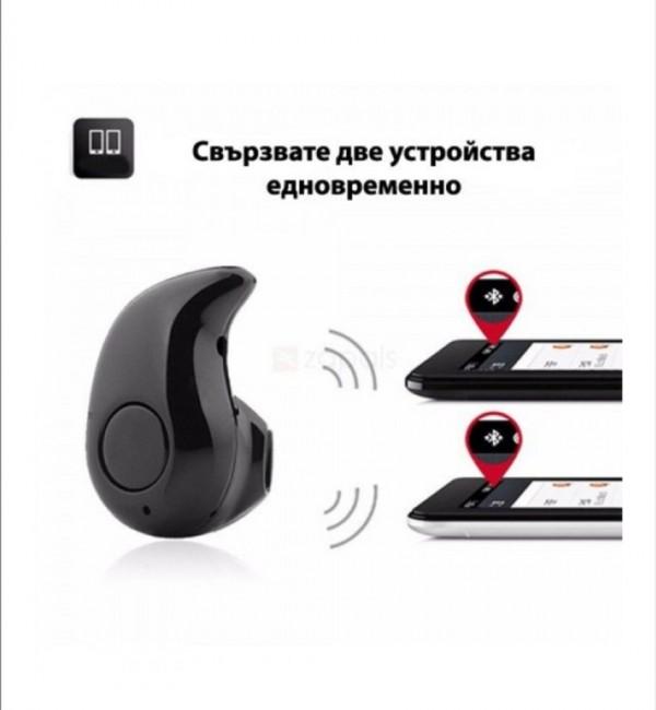 Мини Безжична bluetooth слушалка Shopche S530